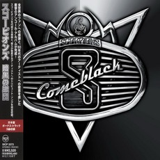 Comeblack (Japanese Edition) mp3 Artist Compilation by Scorpions
