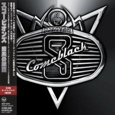 Comeblack (Japanese Edition)