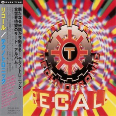 Recall (Japanese Edition) mp3 Album by Technotronic