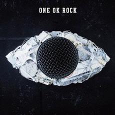 人生×僕= mp3 Album by One Ok Rock