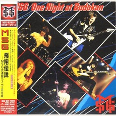 One Night At Budokan (Remastered) by Michael Schenker Group