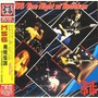 One Night At Budokan (Remastered)