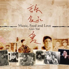 Music, Food And Love mp3 Album by Guo Yue