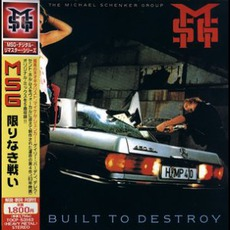 Built To Destroy (Japanese Edition)