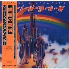 Ritchie Blackmore's Rainbow (Japanese Edition)