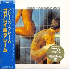 Freeze Frame (Japanese Edition)