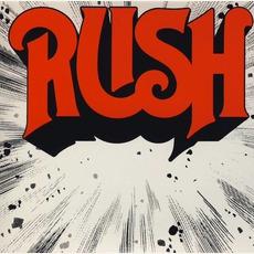 Rush (Japanese Edition)
