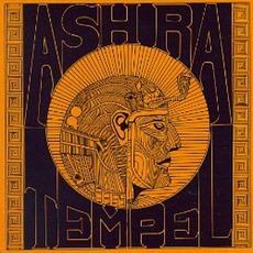 Ash Ra Tempel mp3 Album by Ash Ra Tempel