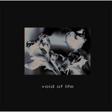 Void Of Life (Expanded Verison)