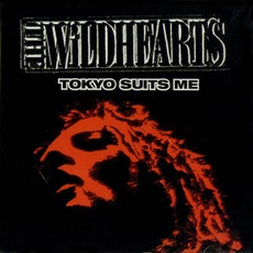 Tokyo Suits Me (Limited Edition)