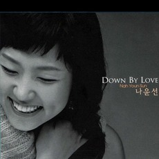Down By Love mp3 Album by Youn Sun Nah (나윤선)