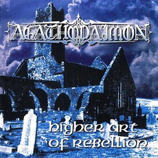 Higher Art Of Rebellion (Limited Edition)