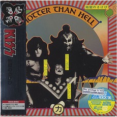 Hotter Than Hell (Japanese Edition) mp3 Album by KISS