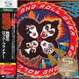 Rock And Roll Over (Japanese Edition)