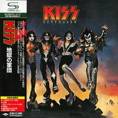 Destroyer (Japanese Edition) mp3 Album by KISS