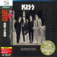 Dressed To Kill (Japanese Edition) by KISS