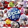 BECCA Best