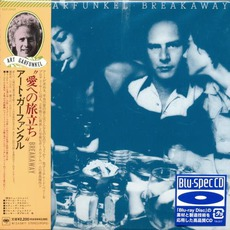Breakaway (Japanese Edition) mp3 Album by Art Garfunkel
