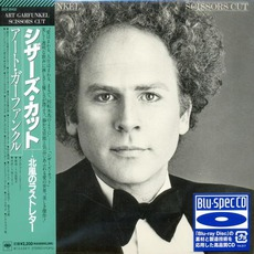 Scissors Cut (Japanese Edition) mp3 Album by Art Garfunkel