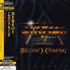 Second Coming (Japanese Edition) by Stryper