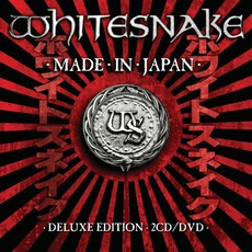 Made In Japan (Deluxe Edition) mp3 Live by Whitesnake