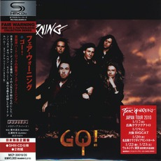 Go! (Japanese Edition)