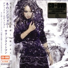 A Winter Symphony (Japanese Deluxe Edition) mp3 Album by Sarah Brightman