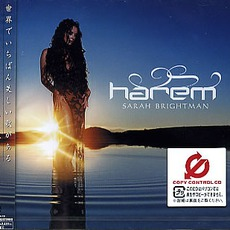 Harem (Japanese Limeted Edition)
