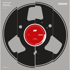 Stormdrum EP