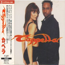 Cappella (Japanese Edition) by Cappella