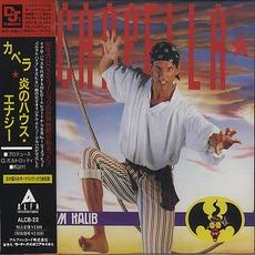 Helyom Halib (Japanese Edition) mp3 Album by Cappella