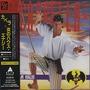 Helyom Halib (Japanese Edition)