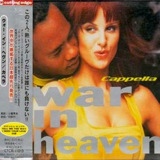 War In Heaven (Japanese Edition) mp3 Album by Cappella