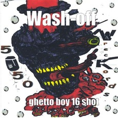 Ghetto Boy 16 Shot