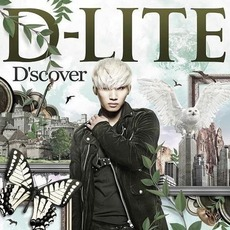 D'scover by D-LITE