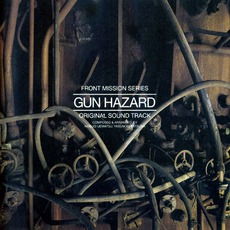 Front Mission Series: Gun Hazard
