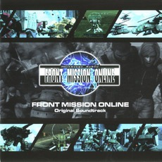 Front Mission: Online Original Soundtrack