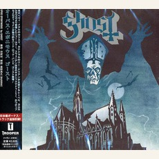 Opus Eponymous (Japanese Edition) mp3 Album by Ghost (SWE)