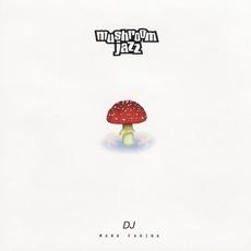 Mushroom Jazz, Volume 1