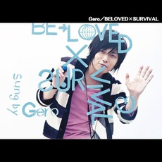 Brothers Conflict OP Single / Beloved×Survival