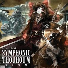 Symphonic Touhou VI (シンフォニック東方Ⅵ) by Ryu-5150