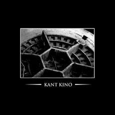 We Are Kant Kino - You Are Not (Limited Edition) by Kant Kino