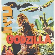 The Best Of Godzilla: 1954-1975