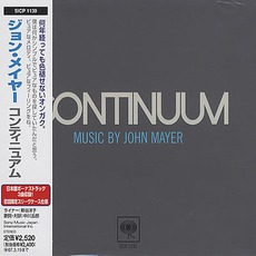 Continuum (Japanese Edition)
