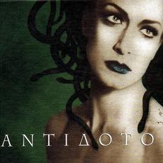 Antidoto (Αντίδοτο) by Anna Vissi (Άννα Βίσση)