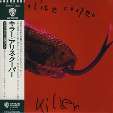 Killer (Japanese Edition) by Alice Cooper
