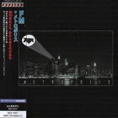 Metropolis (Japanese Edition)