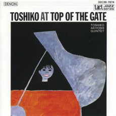 Toshiko At Top Of The Gate