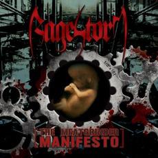 The Meatgrinder Manifesto