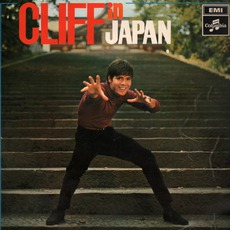 Cliff In Japan (Remastered)